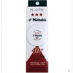 nittaku-40
