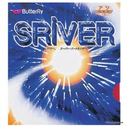 07-Sriver