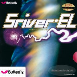 14-sriver-el-butterfly