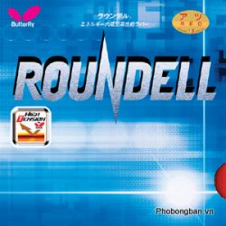 20-butterfly-roundell